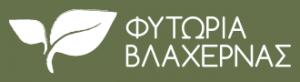 Φυτώρια Βλαχέρνας Logo