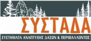 Συστάδα logo